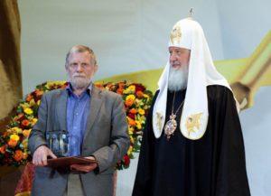 С Патриархом Кириллом на церемонии вручения Патриаршей литературной премии